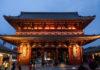Asakusa - la porte Hōzōmon - Tokyo