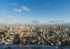 Depuis le sommet de la Mori Tower - Tokyo