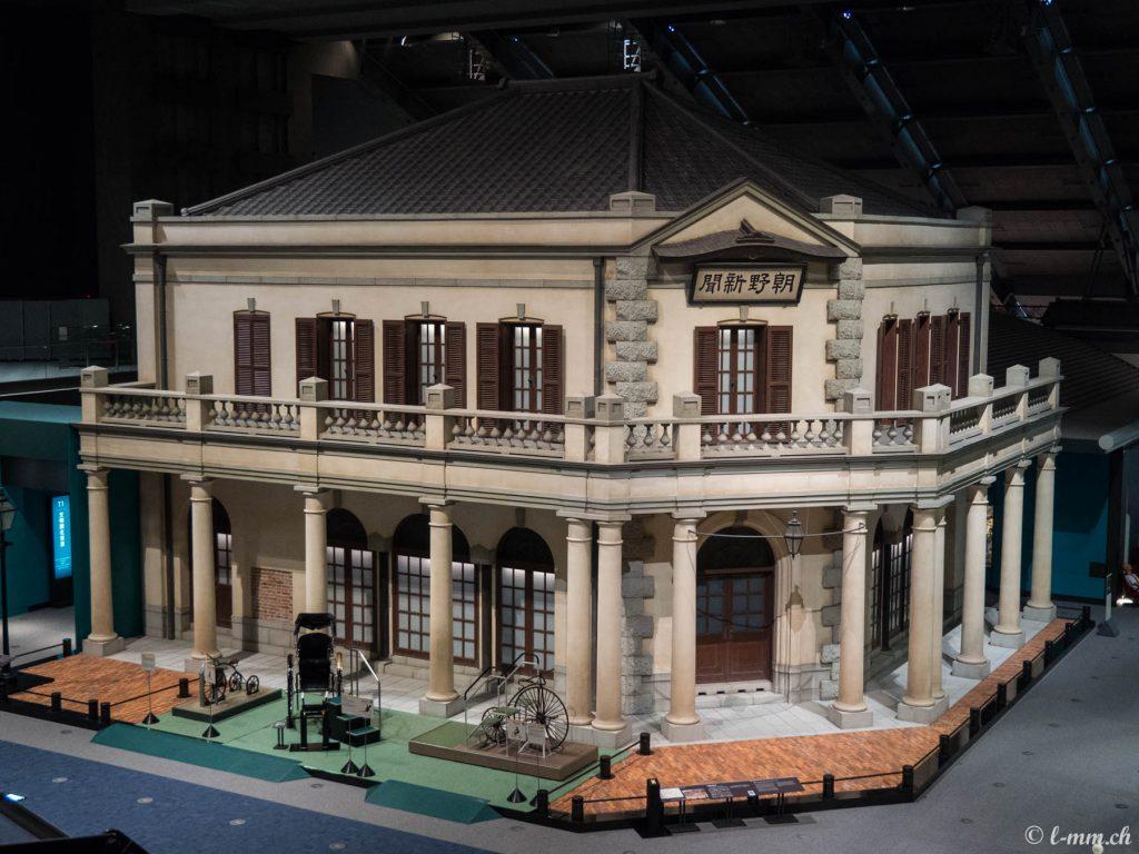Le musée Edo-Tokyo (2) - Tokyo