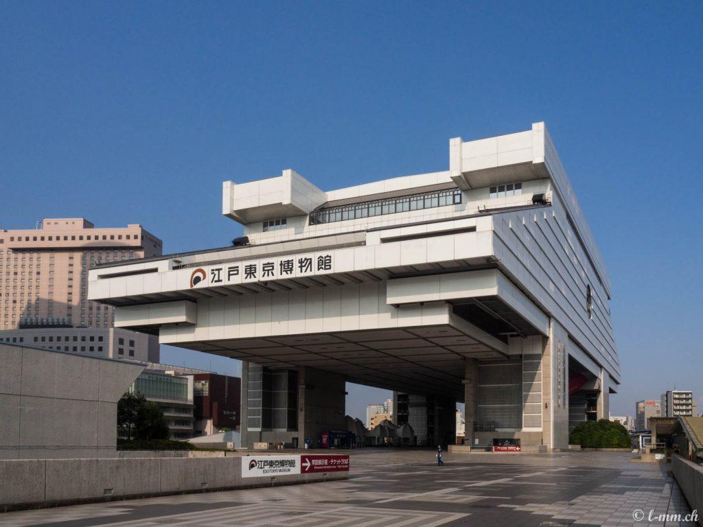 Le musée Edo-Tokyo - Tokyo