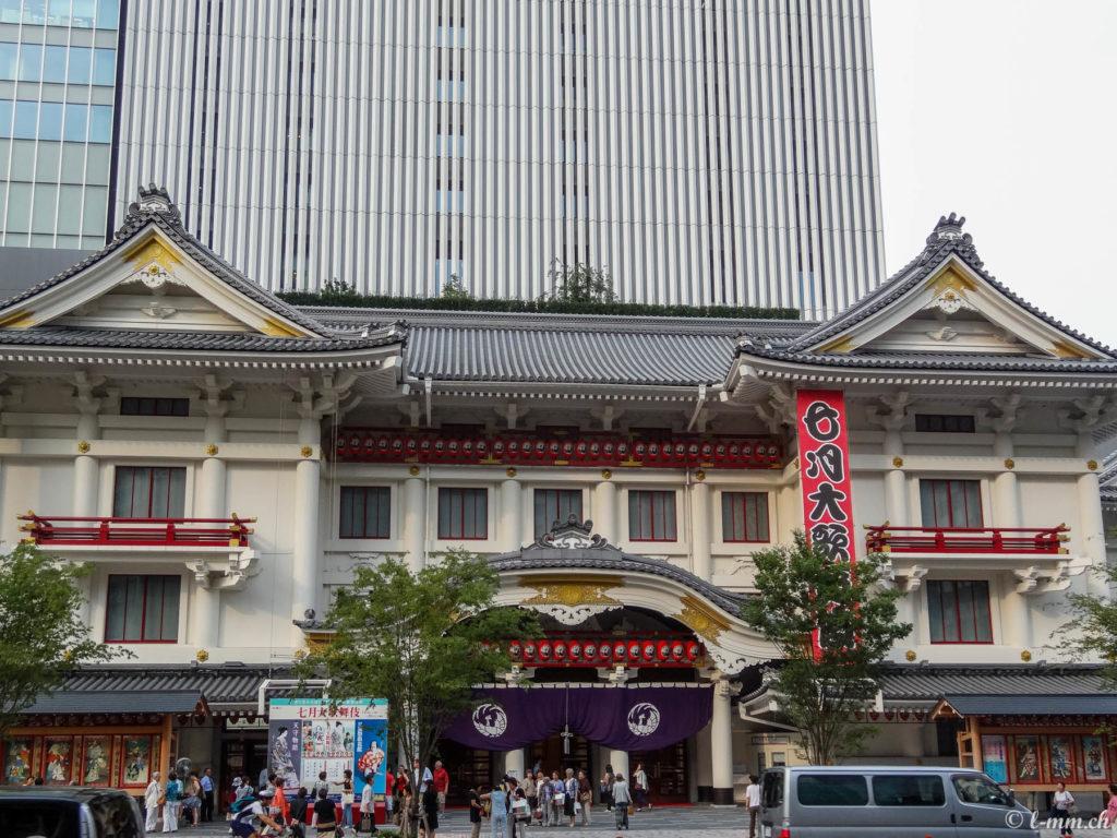 Le théâtre de Kabuki-za - Tokyo